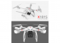 [MJX X101S ] Update Version- 2.4G 6 Axis Gyro 4CH FPV RC Quadcopter Drohne mit WIFI HD Kamera C4018 (Live Übertragung)