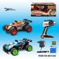 [BG1505]1:16 ratio 2.4GHz High speed car with colorful lights