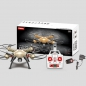 [SYMA X8HW] FPV RC Quadrocopter Drohne mit WIFI Kamera Headless Mode Altitude Hold Mode Barometer Hove Funktion 2AKKUS