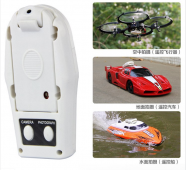 [UDI HD818] 5MP HD Video Kamera inkl. 4GB TF Card für Indoor, Outdoor, RC Helikopter, RC Drohne, RC Auto und RC Boot