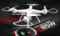 Mobile Preview: [SYMA X8SW]   2.4G 4CH FPV WIF RC Quadrocopter Drohne mit 1 MP Kamera + SD-Card